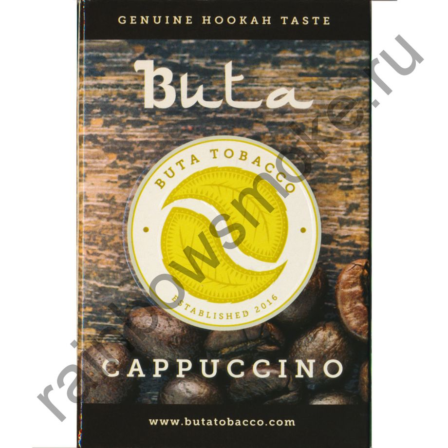 Buta 50 гр - Cappucino (Каппучино)