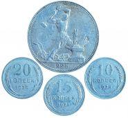 Набор серебряных монет РСФСР 1925 года (2)