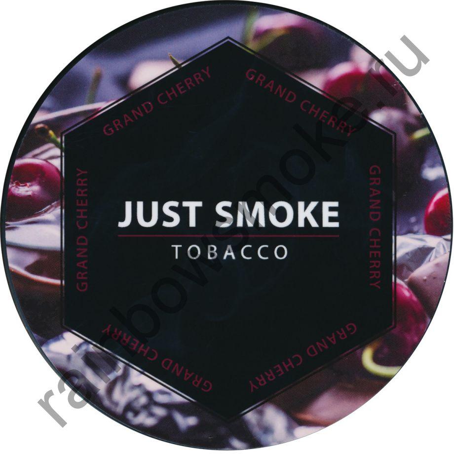 Just Smoke 100 гр - Grand Cherry (Гранд Черри)