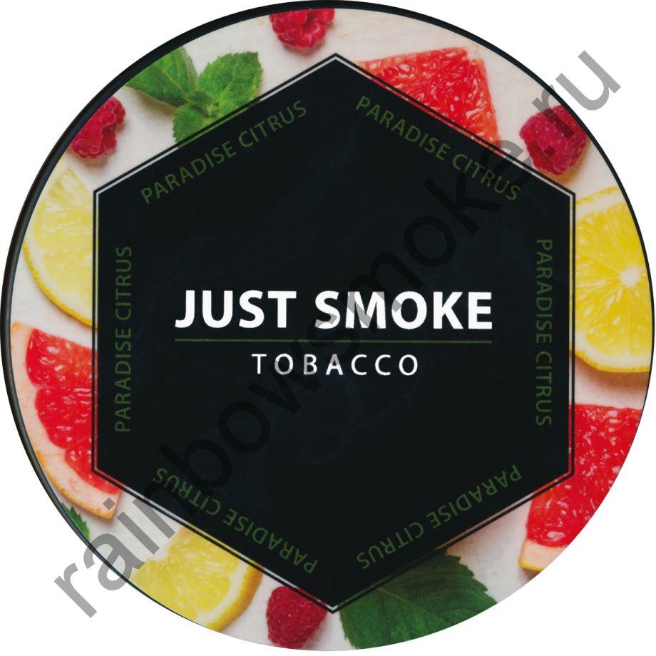 Just Smoke 100 гр - Paradise Citrus (Цитрусовый Рай)