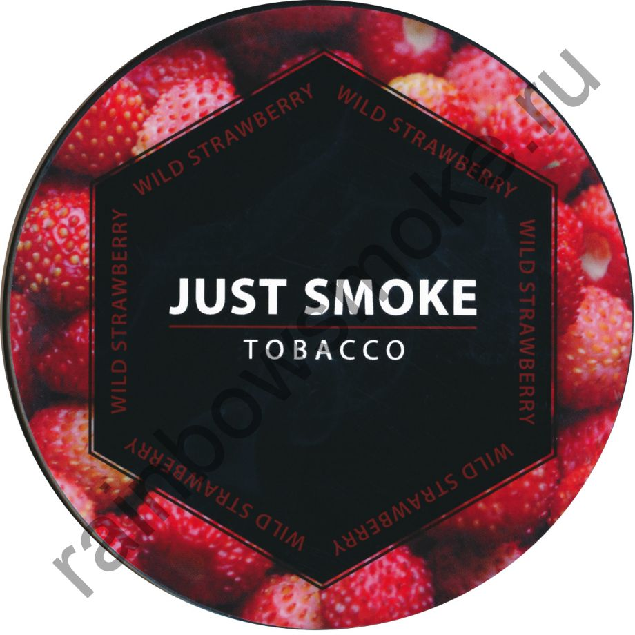 Just Smoke 100 гр - Wild Strawberry (Земляника)