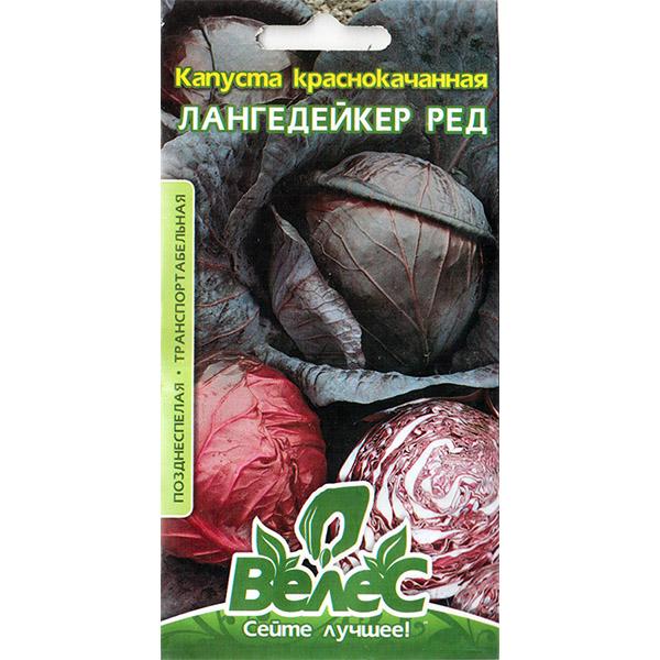 """""""Лангедейкер Ред"""" (0,5 г) от ТМ """"Велес"""""""