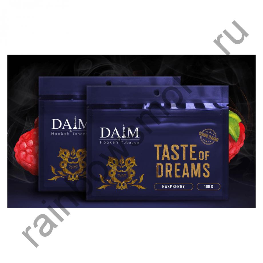 Daim 100 гр - Raspberry (Малина)