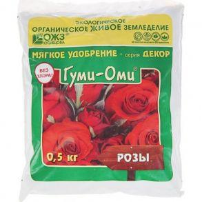 гуми-оми Розы 0,5кг