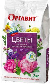 Оргавит Цветы 2кг