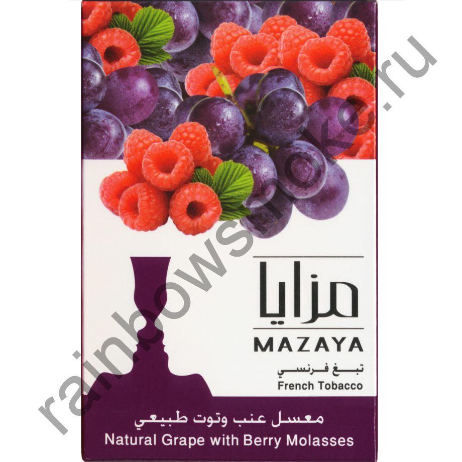 Mazaya 50 гр - Grape with Berry (Виноград с ягодами)