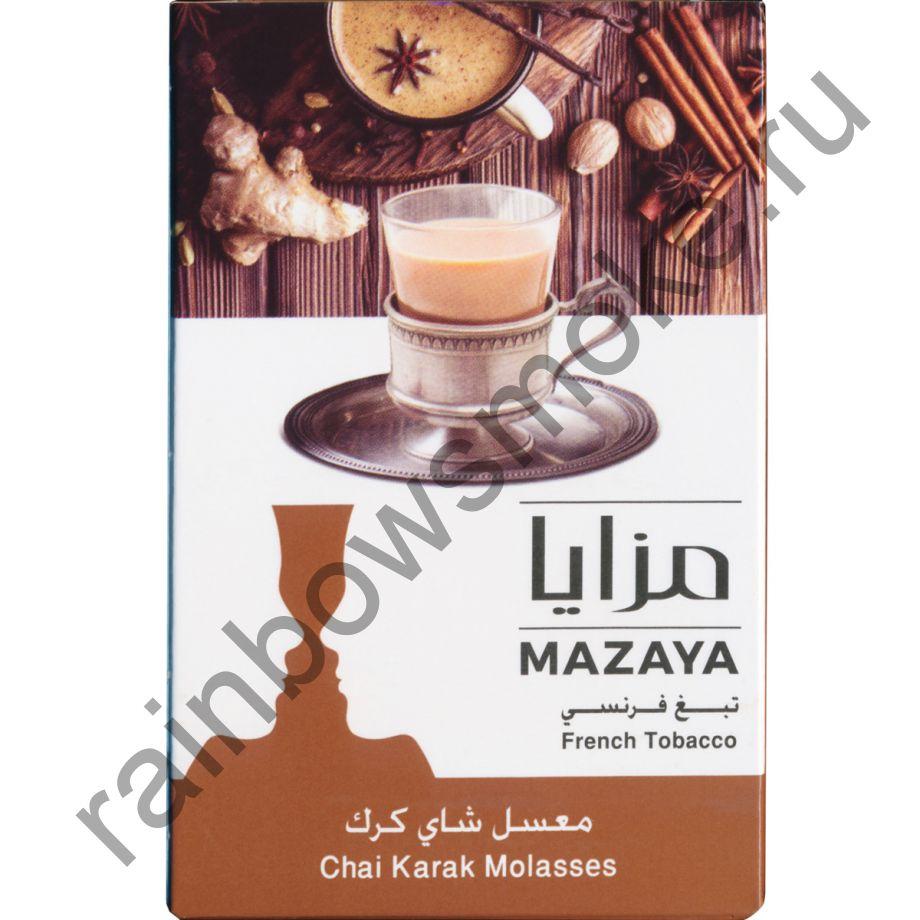 Mazaya 50 гр - Chai Karak (Чай Карак)