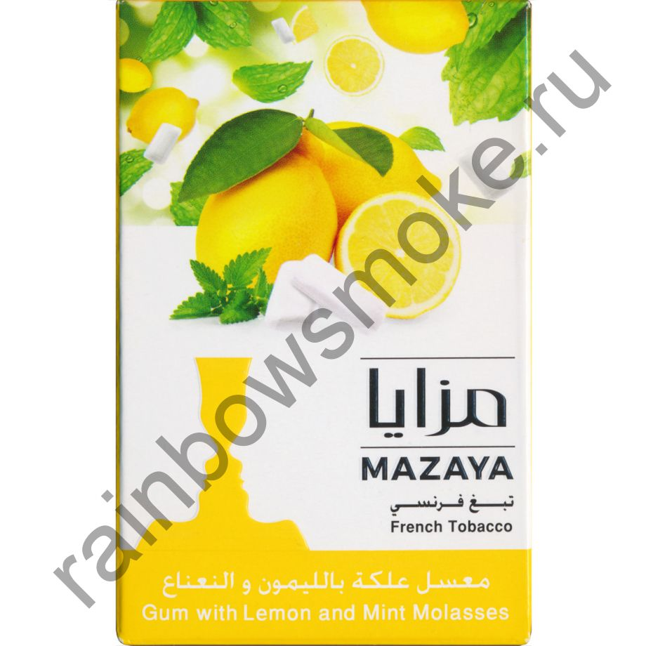 Mazaya 50 гр - Gum with Lemon and Mint (Жвачка с Лимоном и Мятой)
