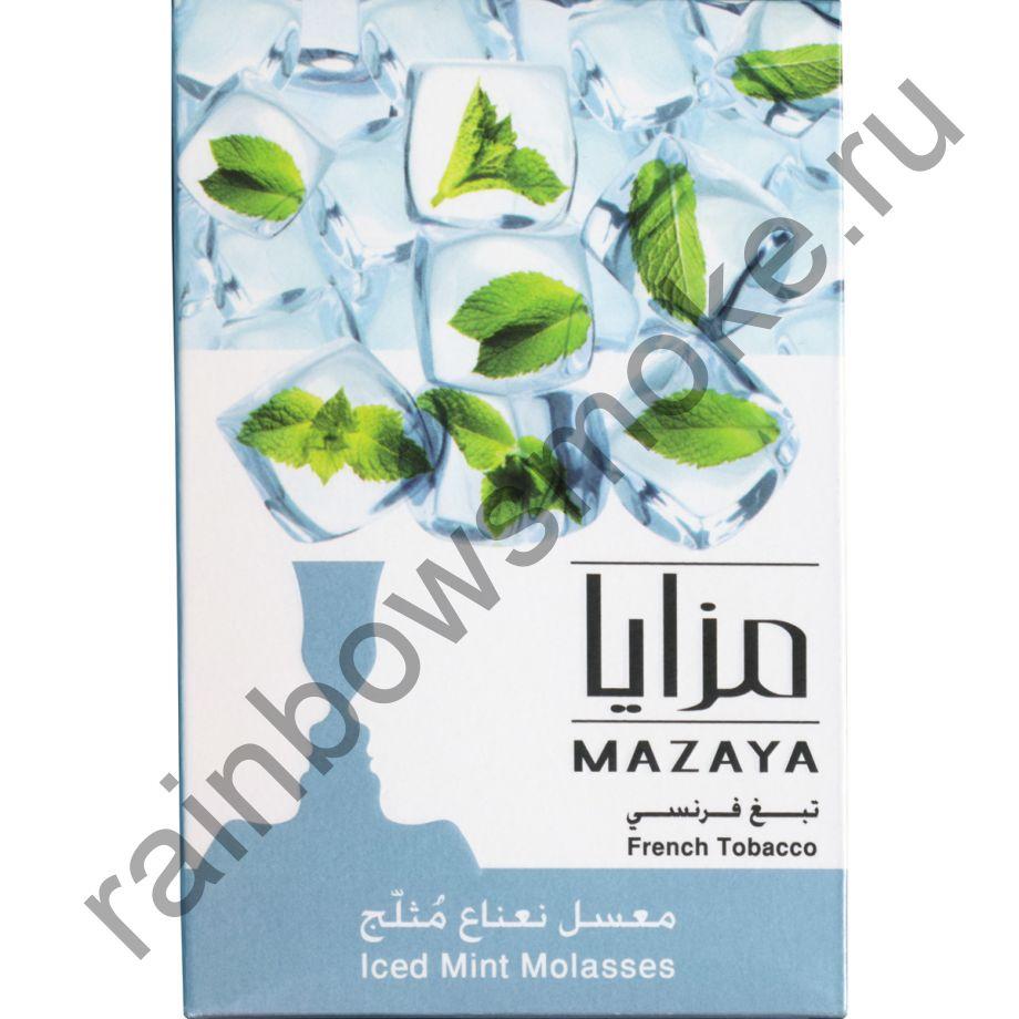 Mazaya 50 гр - Iced Mint (Мята и Лёд)