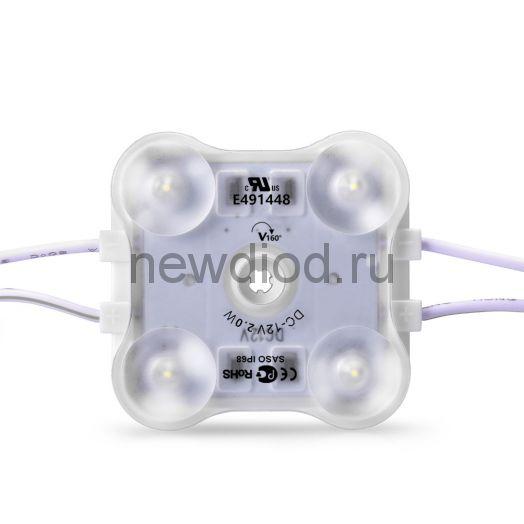 Светодиодный модуль линза LUX серии VIVO SAMSUNG SMD 2835/4LED 2W 6500-7000К IP 67 (провод 30см)160° (белый холодный)