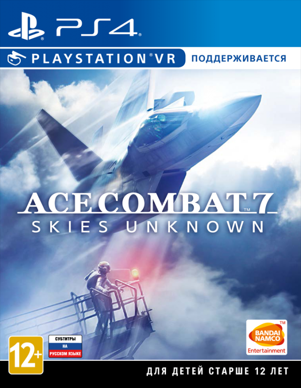 Игра Ace Combat 7: Skies Unknown (PS4)