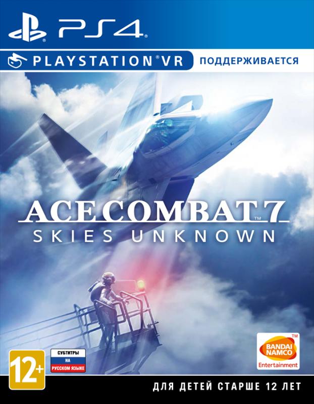 Игра Ace Combat 7: Skies Unknown (PS4)
