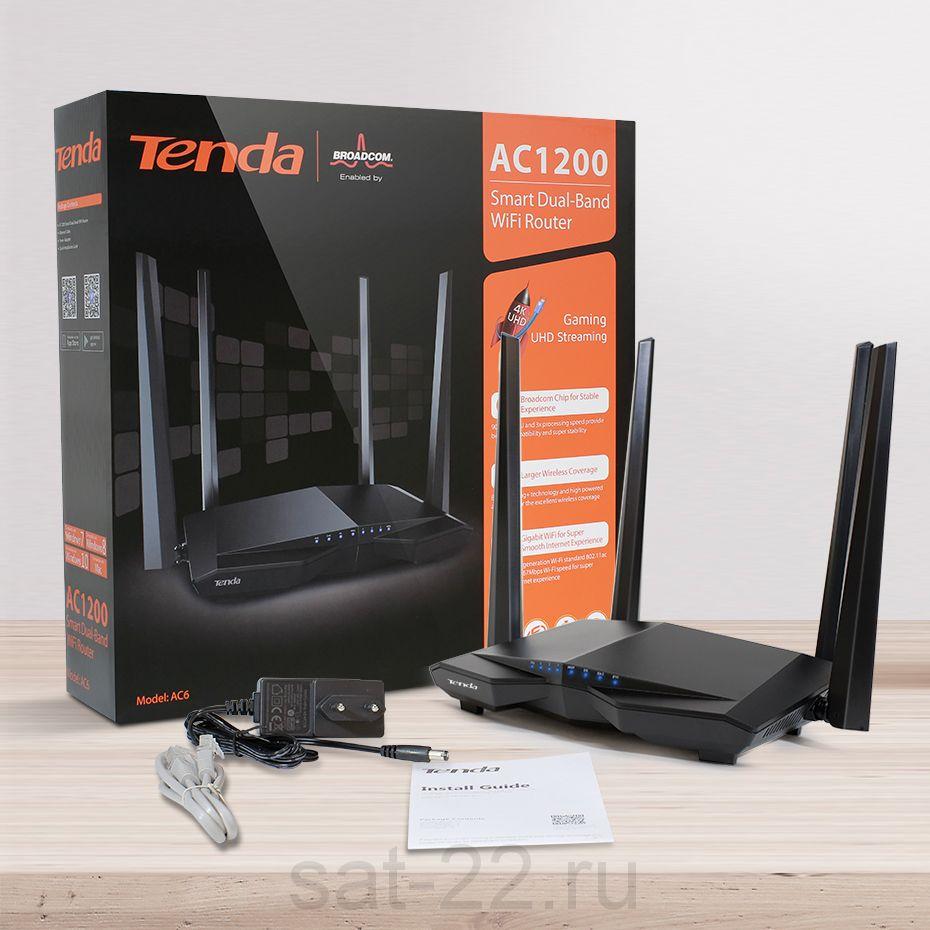 Беспроводной маршрутизатор TENDA AC 1200