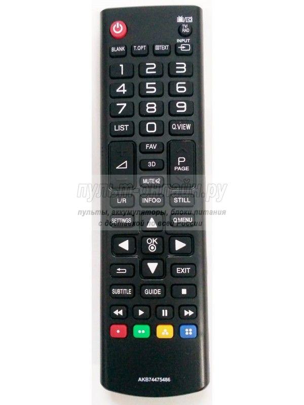 LG AKB74475486  проектор