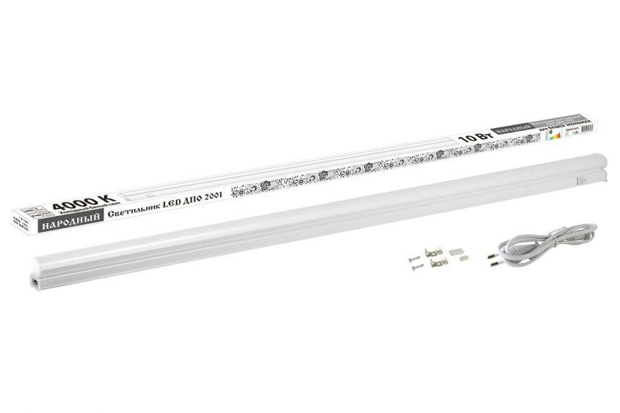 Светильник линейный TDM SQ0329-0070