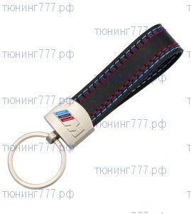 Брелок для ключей BMW, кожа с М логотипом