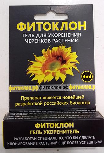 Фитоклон  гель - укоренитель для черенков растений