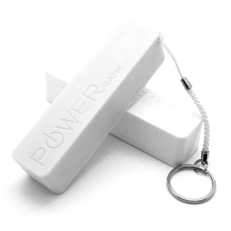 Портативное зарядное устройство Power Bank A5 2600 mAh, цвет белый