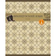 """Тетрадь """"Коллекция знаний. Французский язык"""", А5, 48 листов, клетка (арт. ТТЛ485482)"""