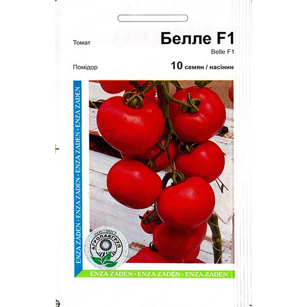 """""""Белле"""" F1 (10 семян) от Enza Zaden"""