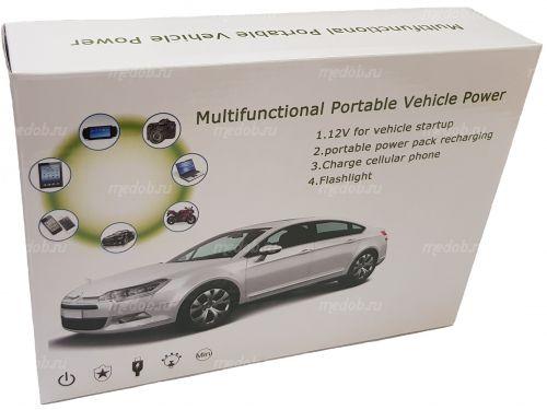 Портативное пуско-зарядное устройство для автомобиля Multifunctional Jump Starter Super-Power DN - 01 Yellow (Желтый, 10000 мА/ч)