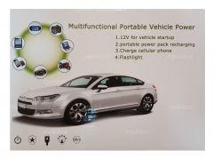 Portativnoe-pusko-zaryadnoe-ustrojstvo-dlya-avtomobilya-Jump-Starter-Super-Power-DN-01-Yellow-Zheltyj-10000-mA-ch