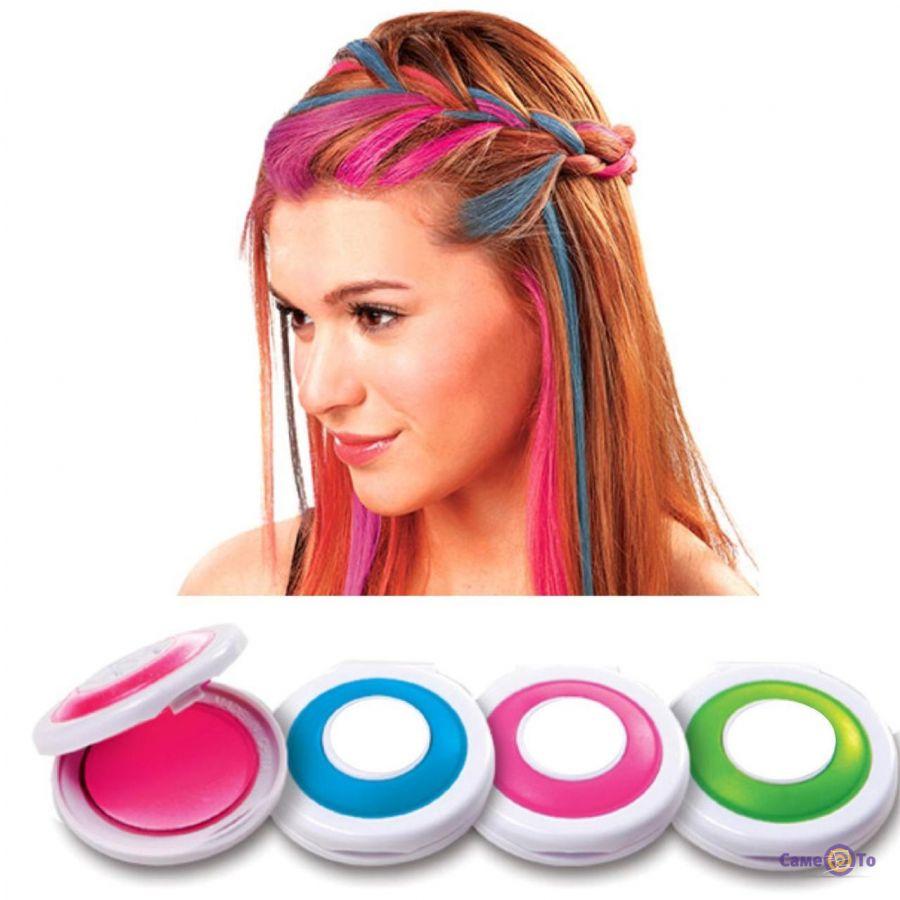 Мелки для волос, 4 цвета