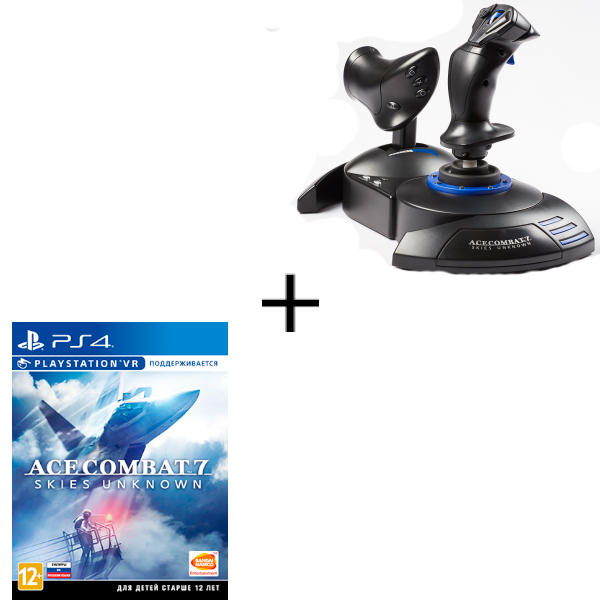 Джойстик Thrustmaster T. Flight Hotas 4 Ace Combat 7 Skies Unknown (PS4,PC) + Игра Ace Combat 7: Skies Unknown (PS4)