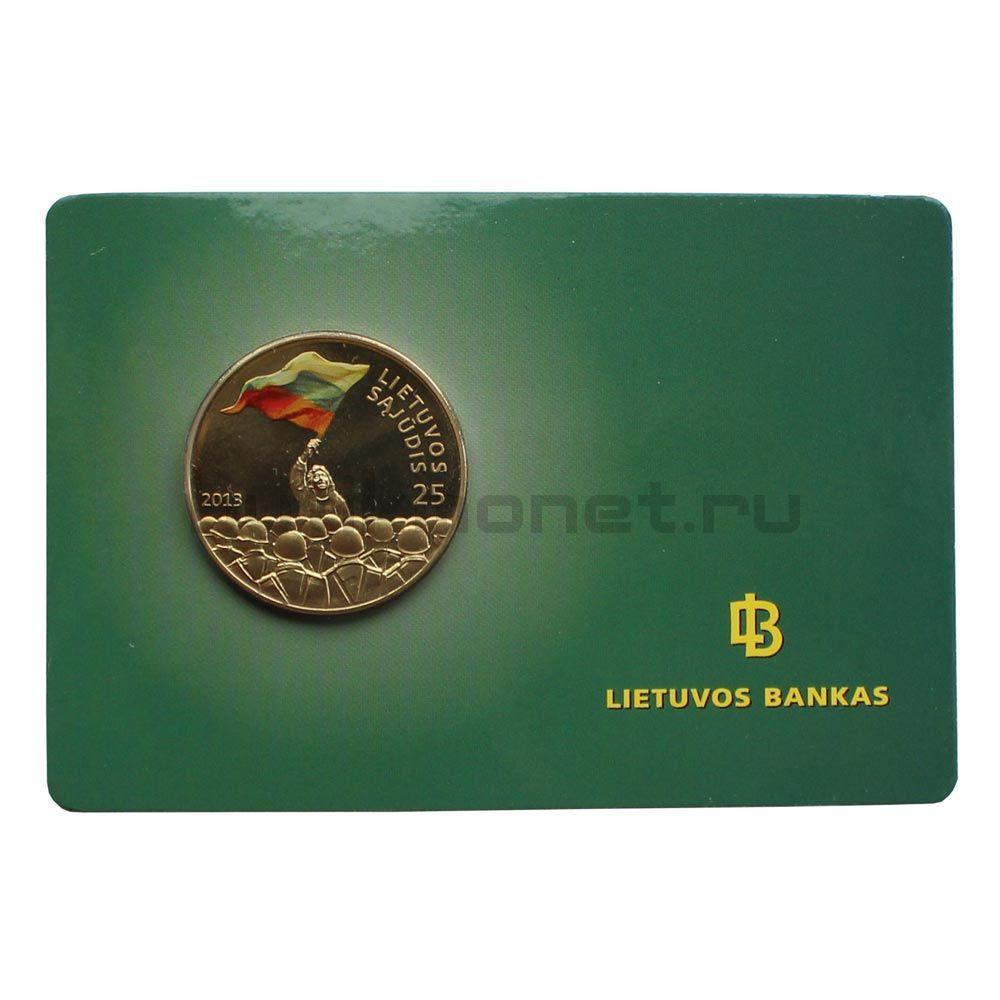 25 лит 2013 Литва 25 лет созданию литовского Саюдиса (В буклете)