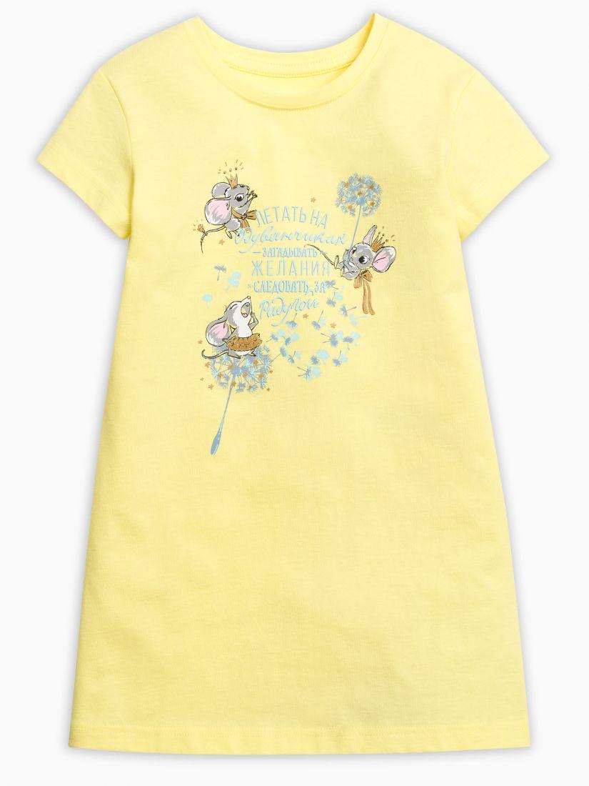 Желтая сорочка для девочки 4 лет