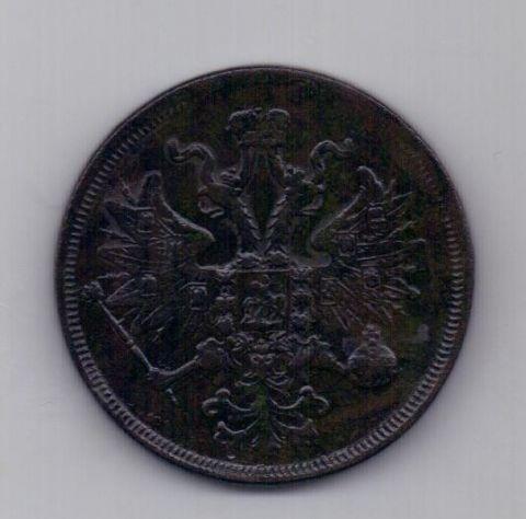 5 копеек 1859 года AUNC