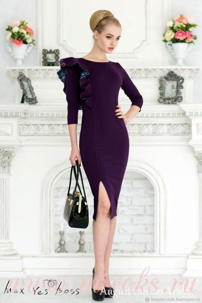 Фиолетовое платье с воланом