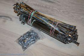 IFA/MZ BK 350 спицы хром