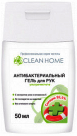 Clean Home Антибактериальный гель для рук Ультрачистота 50 мл