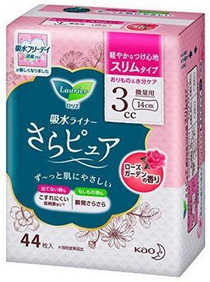 Kao Laurier More Pure Тонкие урологические прокладки с дезодорирующим эффектом 14 см 44 шт