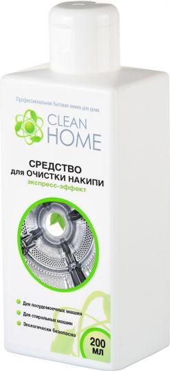 Clean Home Средство для очистки накипи экспресс-эффект 200 мл