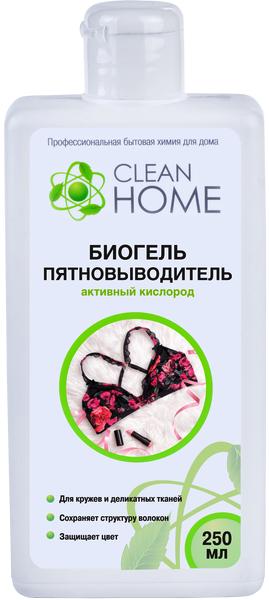 Clean Home Биогель пятновыводитель 250 мл