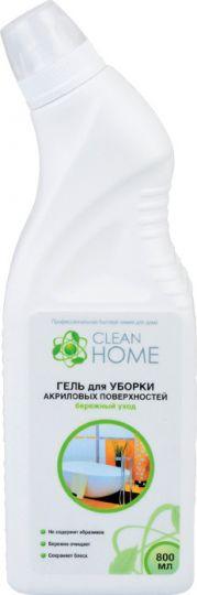 Clean Home Гель для уборки акриловых поверхностей 800 мл