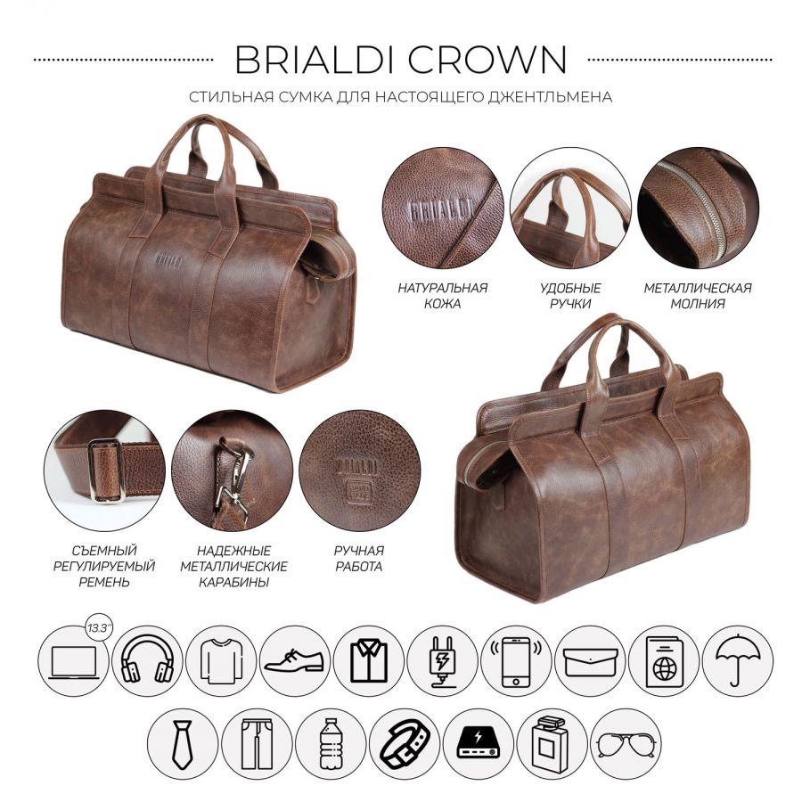 Дорожная сумка BRIALDI Crown (Краун) relief rust