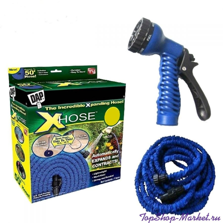 Шланг водяной Xhose (Икс Хоуз) с распылителем, Длина: 45 м, Синий