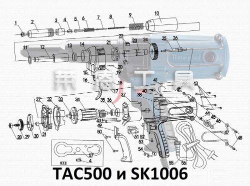 12-Z40007H02 Раздвижной сердечник TAC500 и SK1006, SK1005