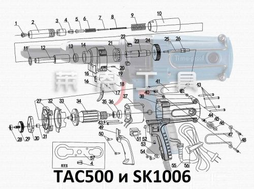1-L60600101 Насадка 4,8/5,0mm