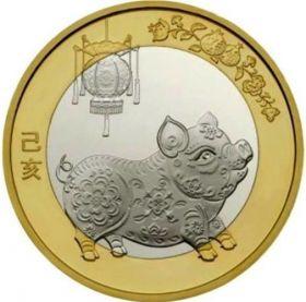 Год Кабана(Свиньи)10 юаней Китай 2019 UNC  Лунный календарь.