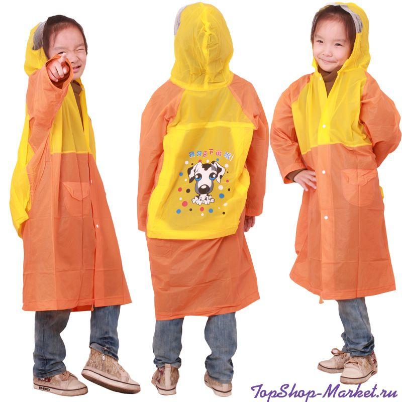 Виниловый плащ-дождевик для детей с отделением для рюкзака, Цвет: Желто-Оранжевый