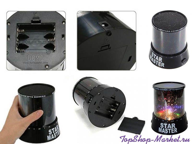 Ночник проектор звездного неба Star Master (Стар Мастер), Цвет: Чёрный