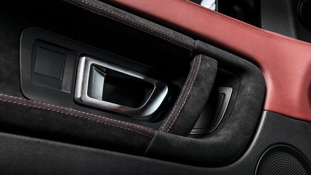 Обшивка дверных выемок (Land Rover Discovery Sport)