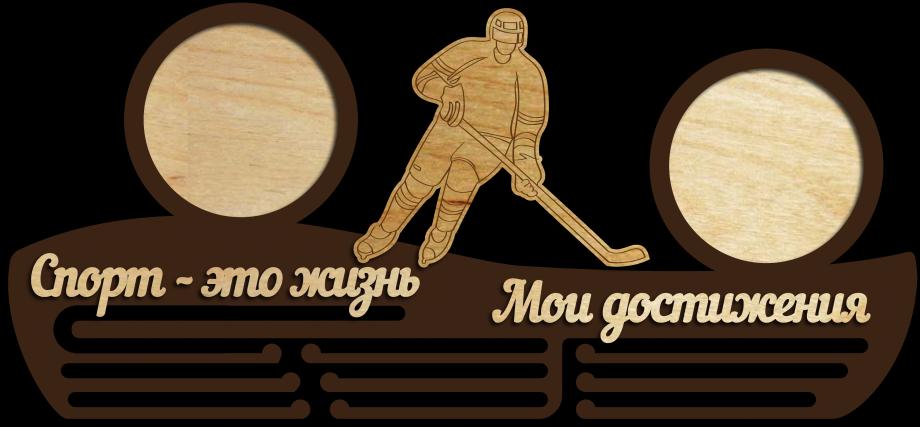 Медальница хоккей с рамками из дерева на заказ