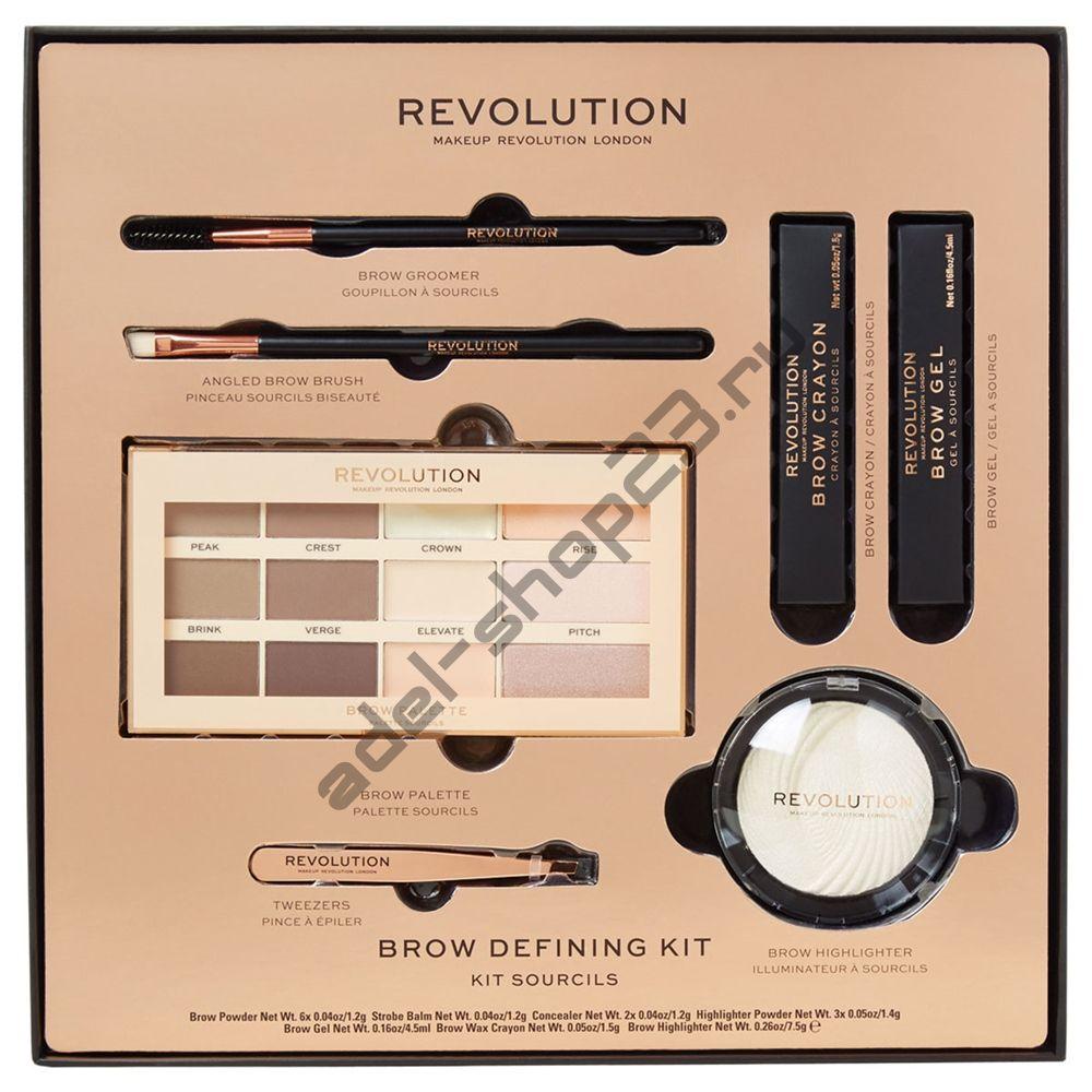 Revolution - подарочный набор Brow Defining Kit