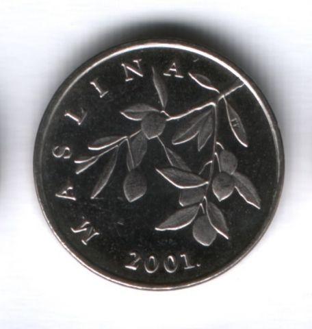 20 лип 2001 года Хорватия