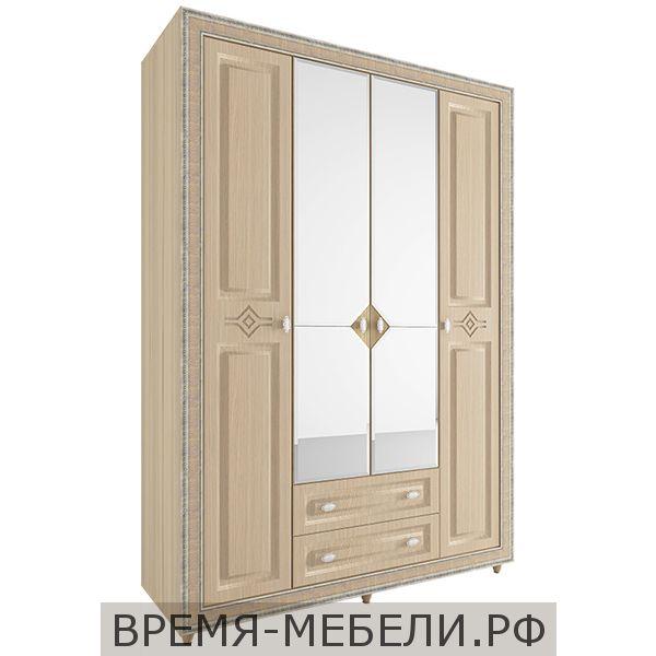 Шкаф 4-х створчатый Калипсо 24